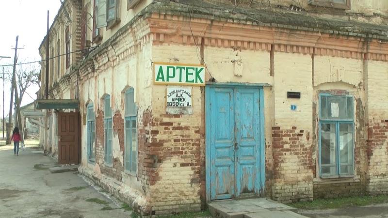 Azərbaycanın ən qədim apteki 171 İLDİR FƏALİYYƏT GÖSTƏRİR