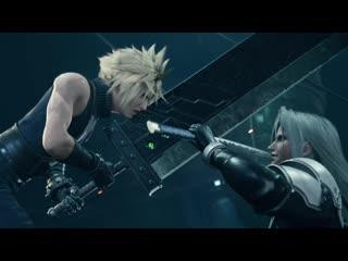 Final Fantasy VII Remake | Уже в продаже