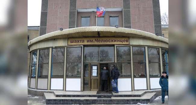 «Все тупо затоплено»: Россия разрушает промышленность Донецка