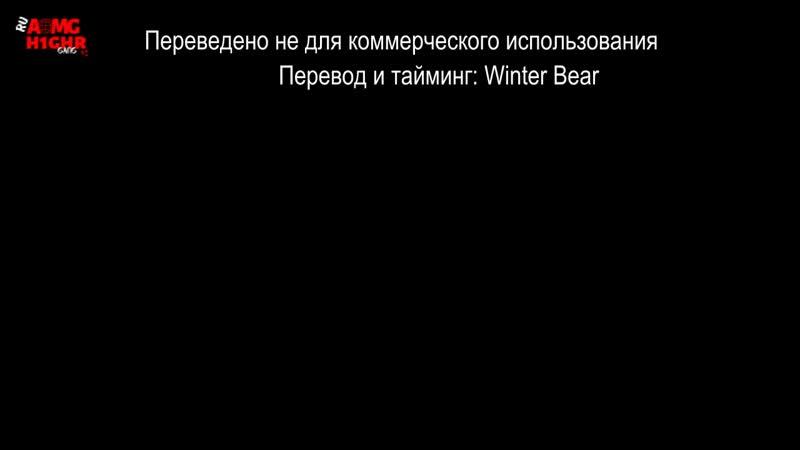 AOMG x H1GHR Gang HipHopPlaya с Jay Park и Ли Ёндже рус суб