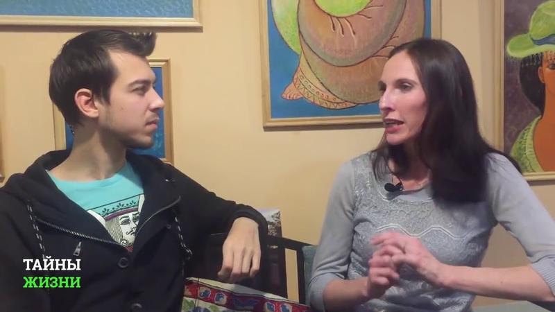 Легендарное Интервью с канала ТАЙНЫ ЖИЗНИ Все секреты ТЕТА ХИЛИНГА Анна Бушина