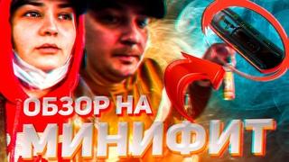 ОБЗОР на МИНИФИТ   Доставка СИТИМОБИЛ   Работа в такси