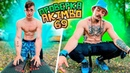 ПРОВЕРКА AKIMBO 69 НА БЛУД