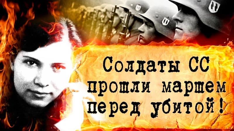 Позывной Лебедь Железный характер невинной русской крестьянки Великая Отечественная война