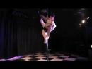 Танец с шестом от капрала Леви О
