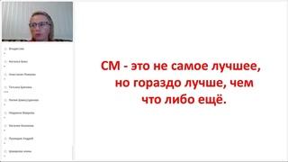 Преимущества LR 26/07/21 Лариса Курилец