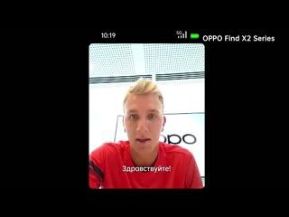 5G видео звонок легендарному Ги Форже