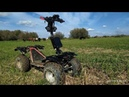 Electric all terrain vehicle offroad test