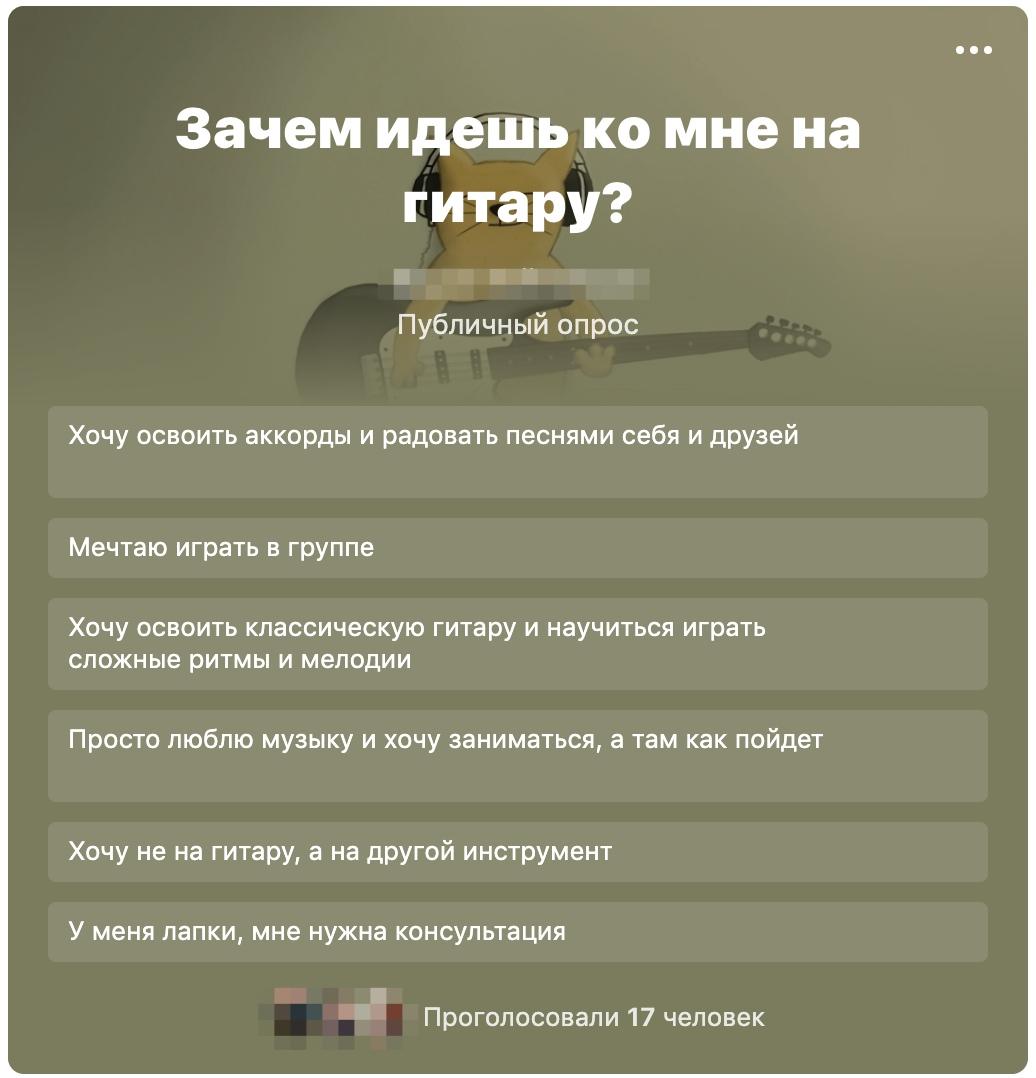 Как фотограф Юля из Тюмени продала свои услуги на 209 750 рублей, рекламируя всего 1 пост, изображение №12