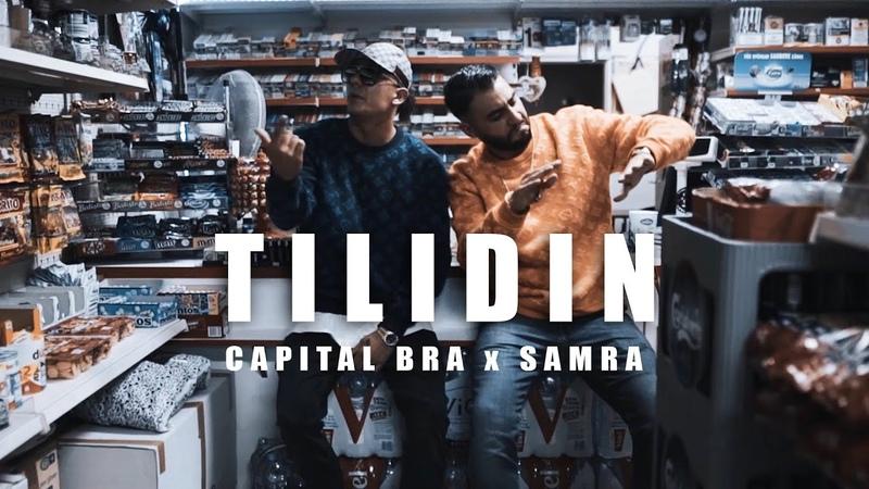CAPITAL BRA SAMRA TILIDIN PROD BY BEATZARRE DJORKAEFF