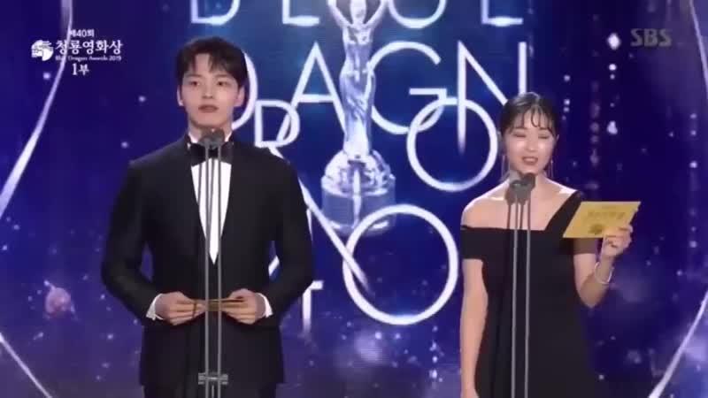 2019 | Церемония вручения премии «Голубой дракон» (21 ноября)