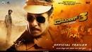 Dabangg 3: Official Kannada Trailer | Salman Khan | Sonakshi Sinha | Prabhu Deva | 20th Dec'19