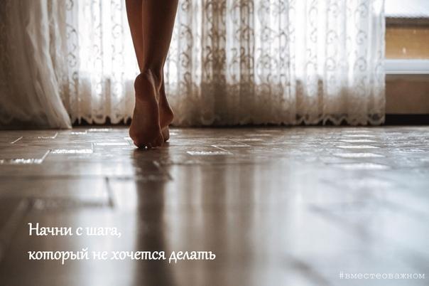 В сложные времена, пожалуйста, не забывай. Очень важно учиться стоять самой и не забывать брать поддержку. Искать баланс в этом и позволять себе горевать о том, что никто не восполнит то, что