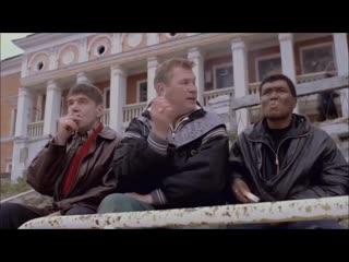 Я русский, и в Эфиопии никогда не был - х ф Жмурки (720p).mp4