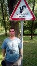 Личный фотоальбом Георгия Магина
