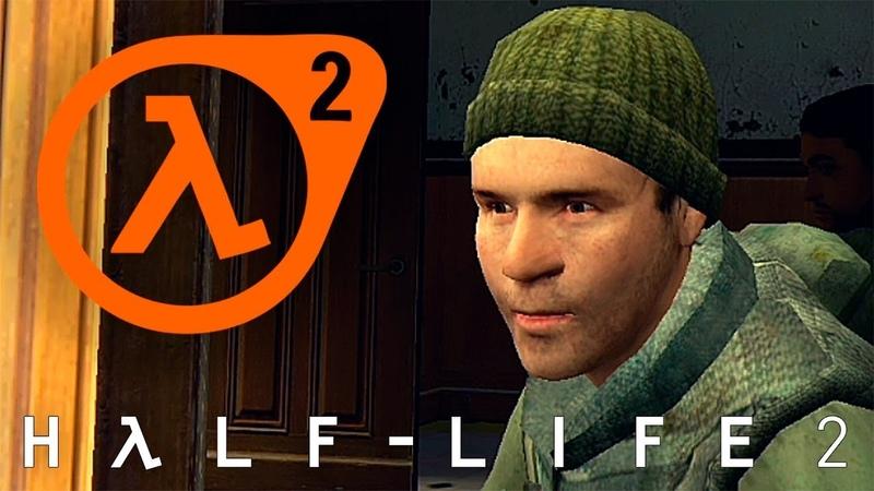 НУ ПРОСТО ЗАМЕЧАТЕЛЬНЫЕ НАПАРНИКИ ► Half Life 2 14