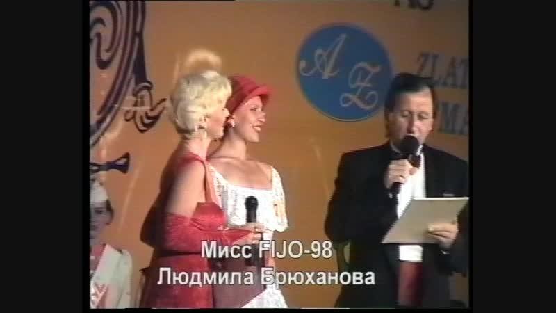 Miss FIJO Мисс фестиваля тагильчанка