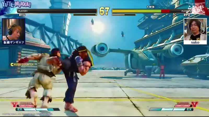 Эпичная битва двух профессионалов в игре Street Fighter