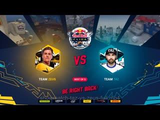 Red Bull Flick | CS:GO | Showmatch & Final