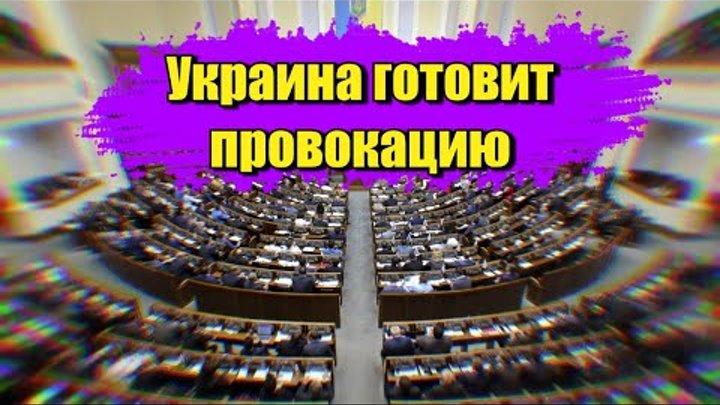 Разрыв Украиной договора по Азову обернется крупной провокацией в Керченском проливе