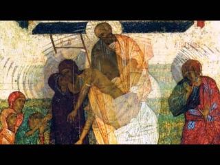 Молитва: Покаяния отверзи ми двери. Великий ПостChants Of Great Lent The Russian Church