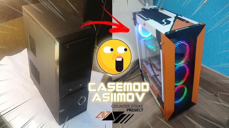 ASIIMOV CASEMOD МОДДИНГ ПК modding PC REUP