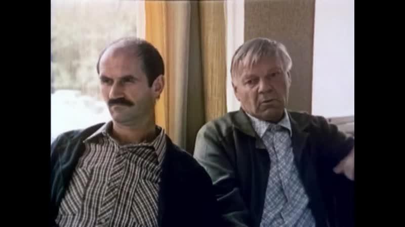 Грешник 1988г