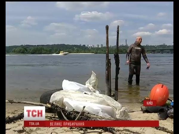 Київські активісти розчистили один із пляжів столиці від підводного брухту