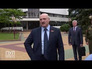 В Бресте Лукашенко рассказал, что читает то, что о нем пишут и в курсе, как его называют