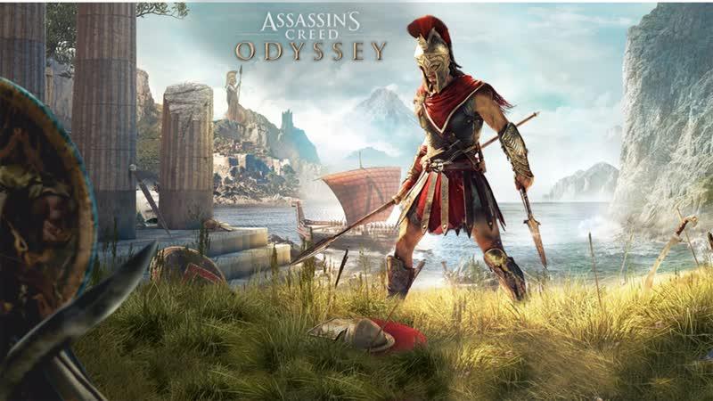 Розыгрыш игры Assassin's Creed® Одиссея