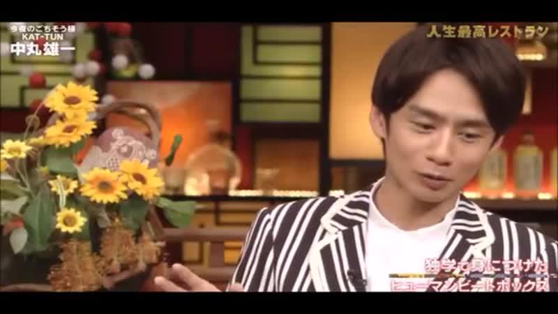 15 8 Jinsei Saiko Restaurant