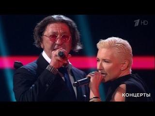 Григорий Лепс & Диана Арбенина – Неторопливая любовь (Праздничный концерт, )