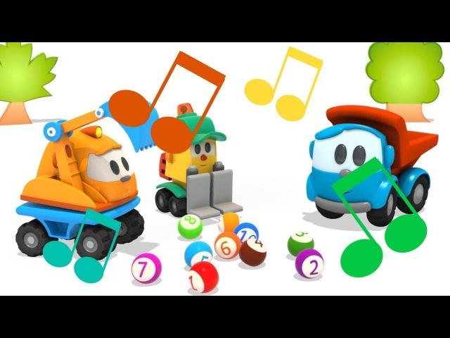 Cartoni animati NUOVO Cantiamo insieme a Leo impariamo a contare