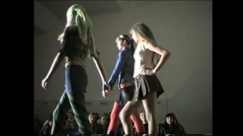 Дефиле Юных Моделей 2 Defile Young Models 2