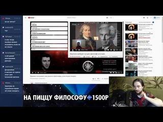 Васил разбирает фейлы Шадова vs Маргинал. Юм, Кант, Рассел, Гоббс