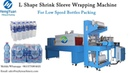 Automatic Cuff Type Film Shrink Wrapping Packing Machine for Glass Bottles Packer