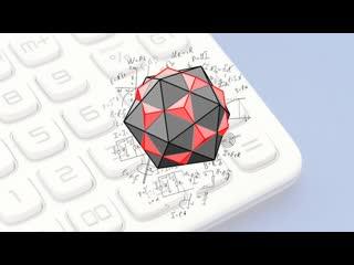 Изучение Геометрии: Полный Учебный Курс с Практикой