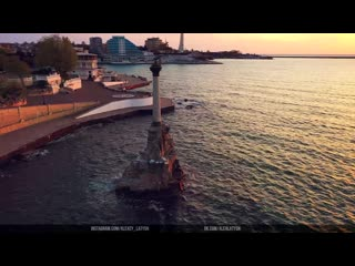 Влюбиться в Севастополь за 26 секунд?  Легко!