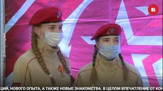 Две школьницы удостоились звания «Юнармеец года» в Вологде