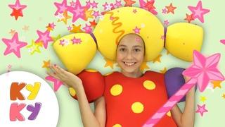 МАМОЧКА ВОЛШЕБНИЦА - Кукутики - Добрый мультик песенка для детей