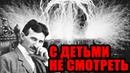 КОГДА СКОНЧАЛСЯ ТЕСЛА ПРОИЗОШЛО СТРАШНОЕ СОБЫТИЕ! 19.06.2020 ДОКУМЕНТАЛЬНЫЙ ФИЛЬМ HD