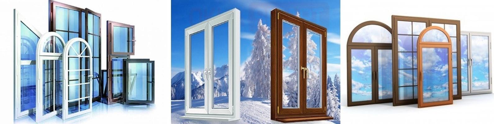 купить окна пвх в москве