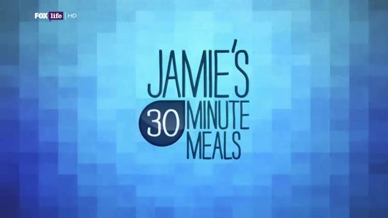 Обеды за 30 минут с Джейми Оливером 1 сезон 7 серия