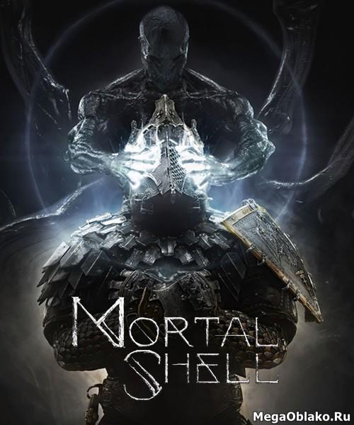Mortal Shell (2020/RUS/ENG/MULTi/RePack от xatab)