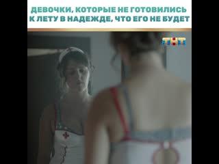 """""""Сладкая жизнь"""" с понедельника по четверг в 21:00 на ТНТ"""
