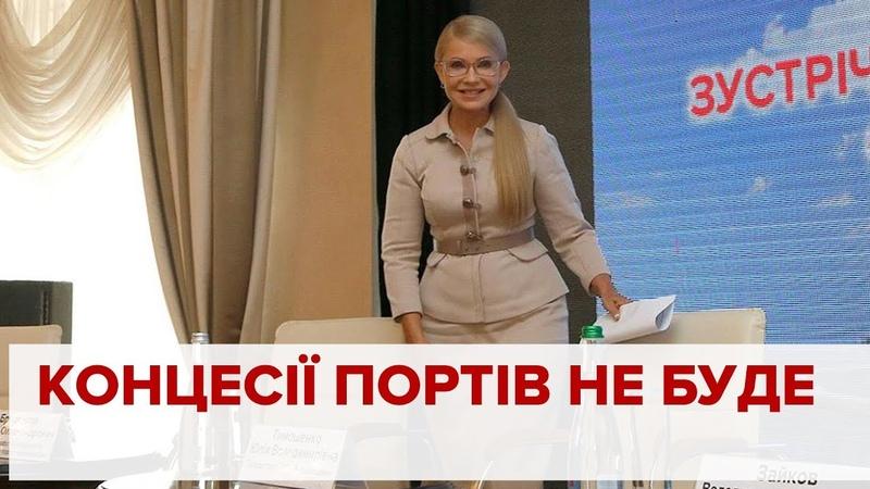 Українські порти не потраплять до рук аферистів