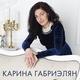 Надежда Кадышева и Кубанский казачий хор - Матушка Россия
