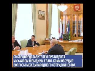 12 марта Сергей Гапликов принял участие в пленарном заседании III Северного культурного форума