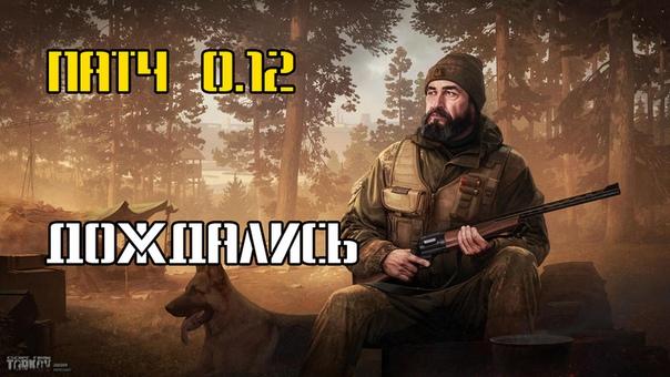 В ОЖИДАНИИ ОПТИМИЗАЦИИ | ESCAPE FROM TARKOV #44