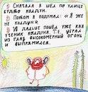 Любовь Ячная фотография #1